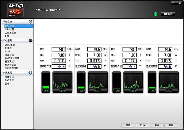 AMD OverDrive.jpg