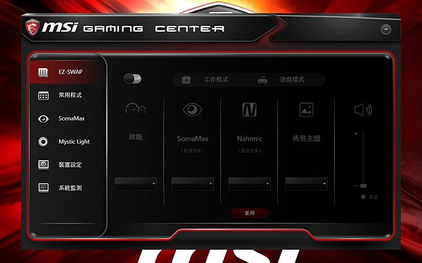 Gaming Center-01.png