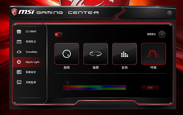 Gaming Center-02.png