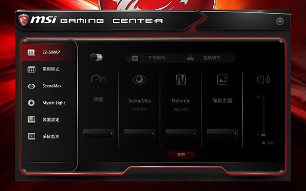Gaming Center-03.png