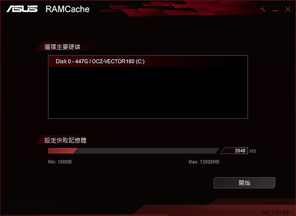 ASUS RAMCACHE.png