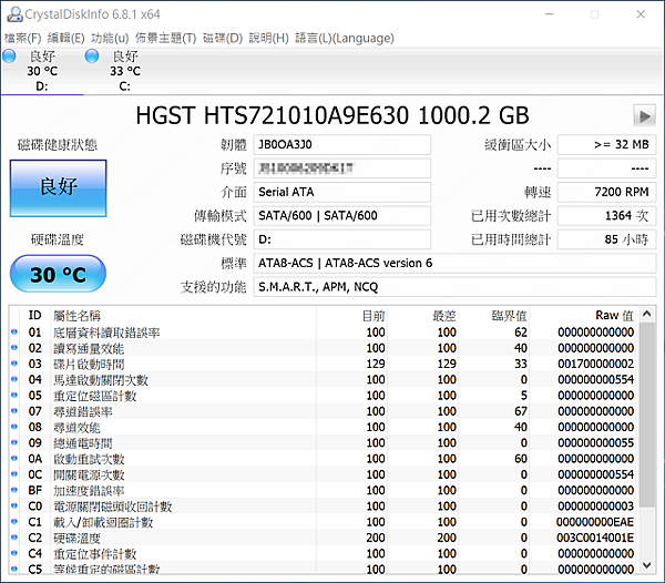 HGST 1TB.png