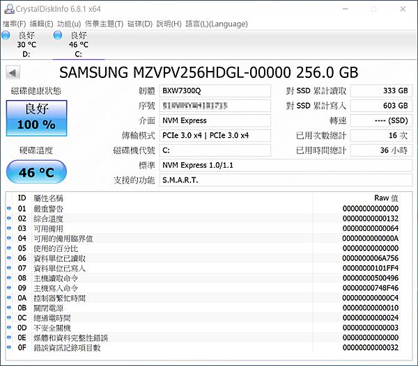 PCIE SSD.png