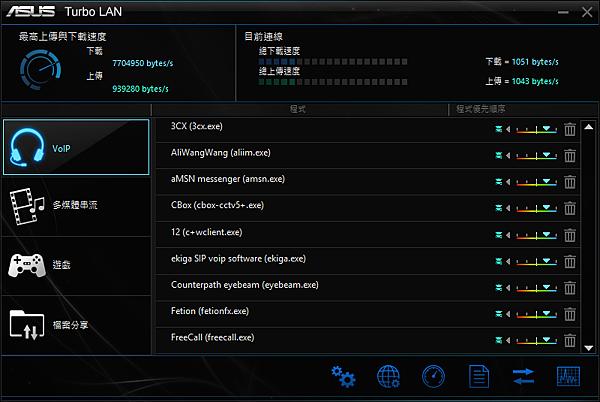 Turbo LAN.png
