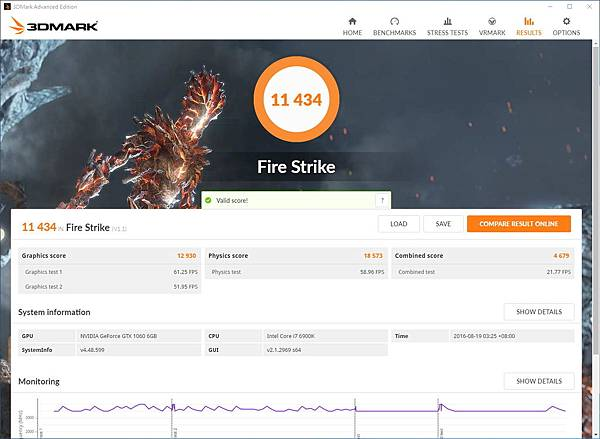 3DMark Strike.jpg