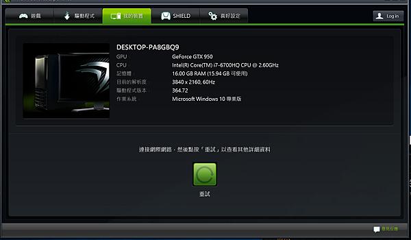 GTX950.png