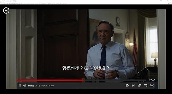 Netflix-02.png