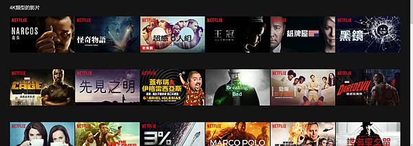 Netflix-01.png