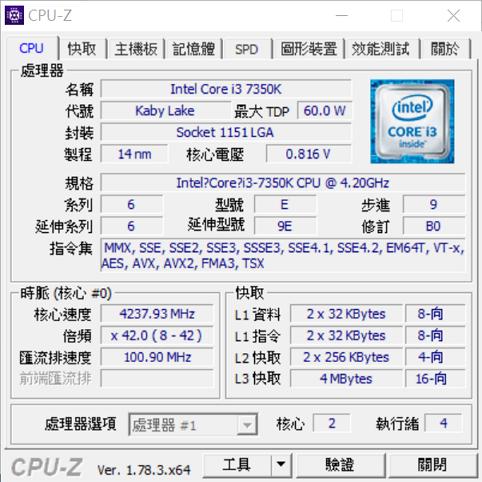 4.2 CPU-Z.png