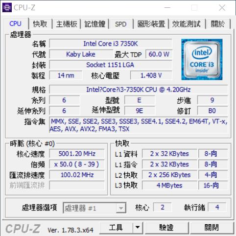 5.0 CPU-Z.png