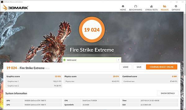 3DMark Fire Strike SLI.jpg