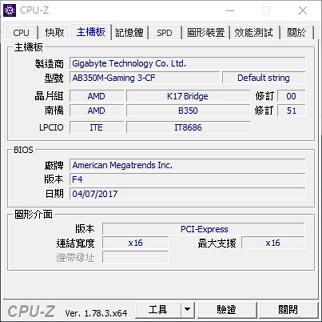 GA-AB350M-Gaming 3  BIOS.jpg