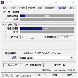 CPUZ Bench R5.jpg
