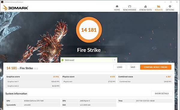 Fire Strike R5.jpg