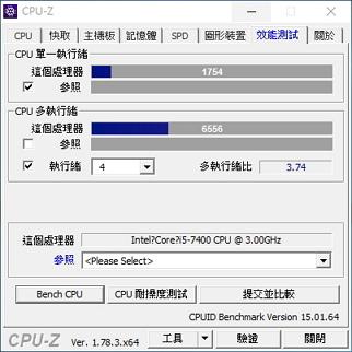 CPUZ Bench i5.jpg