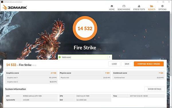 Fire Strike i5.jpg