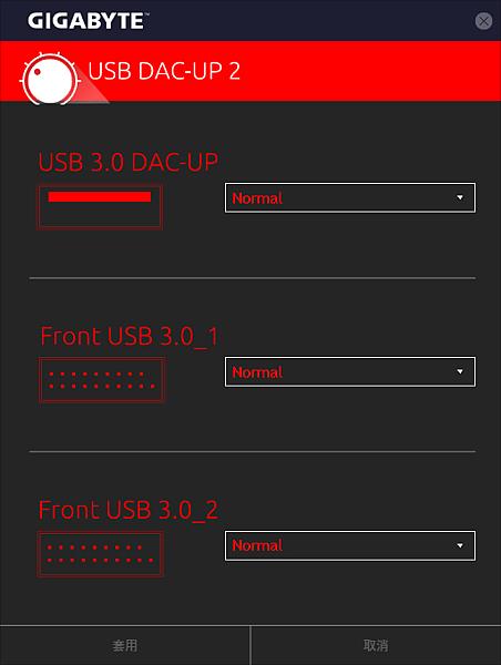 USB DAC2.png