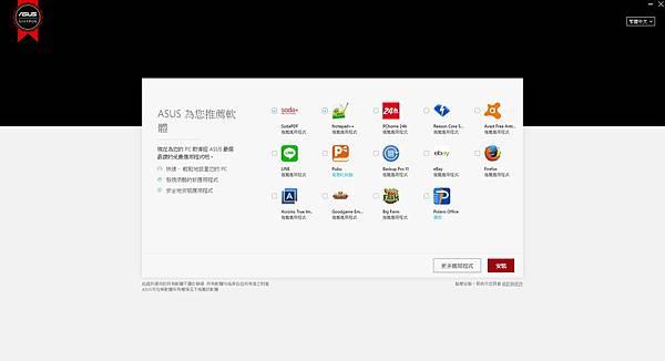 ASUS GIFT BOX.jpg