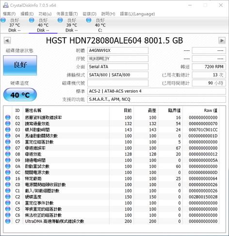 PC TEMP.jpg