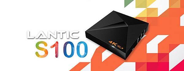 S100.jpg