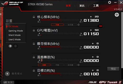 GPU SPEC.jpg