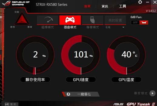 GPU TweakII.jpg