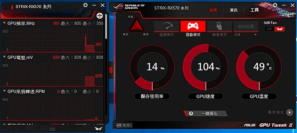 GPU TweakII.png