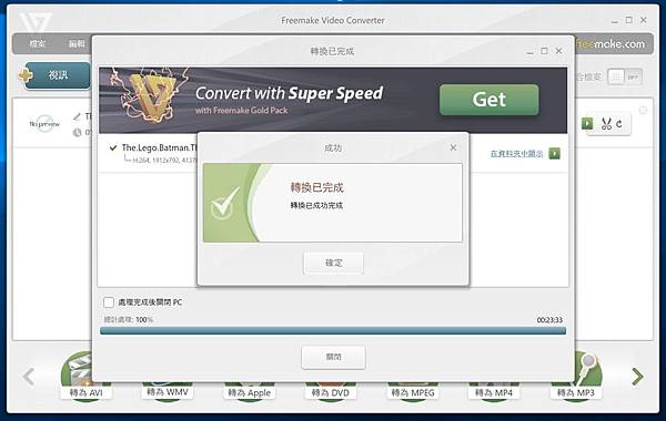 R5 Converter.jpg