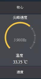 6C12T Temp idle.jpg