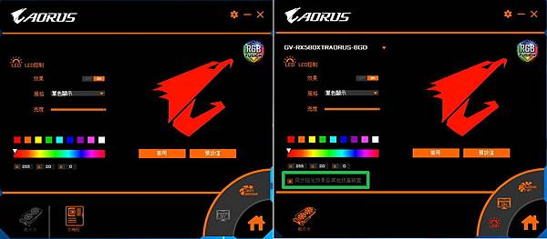 AORUS GRAPHICS ENGINE.jpg