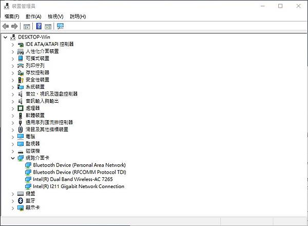 Intel Lan.jpg