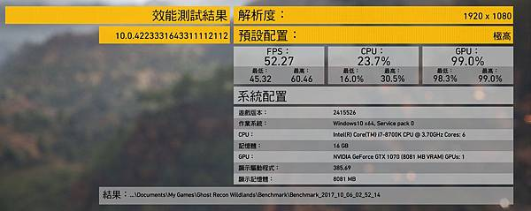 8700K GRW.jpg