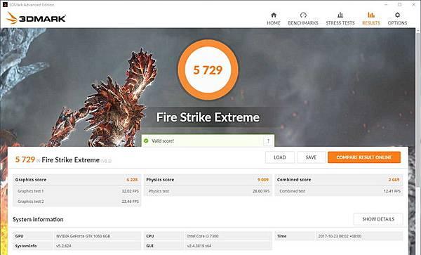3DMark Fire Strike Extreme.jpg