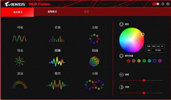 RGB Fusion 001.jpg