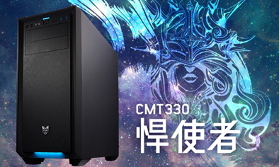 CMT330.jpg