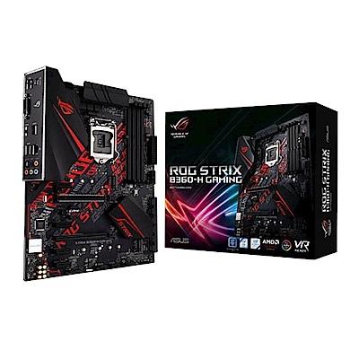 STRIX B360-H GAMING.jpg