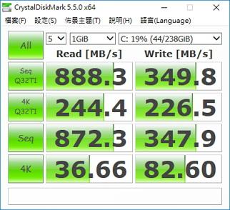 DiskMark64.jpg