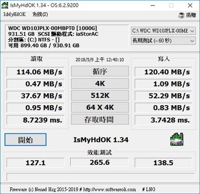 HDD Test.jpg
