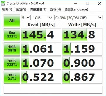 HDD Crydiskmark.jpg