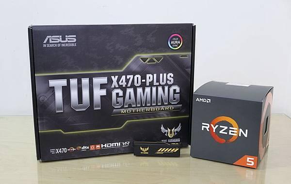 TUF-001.jpg
