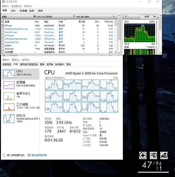 BF1 CPU.jpg