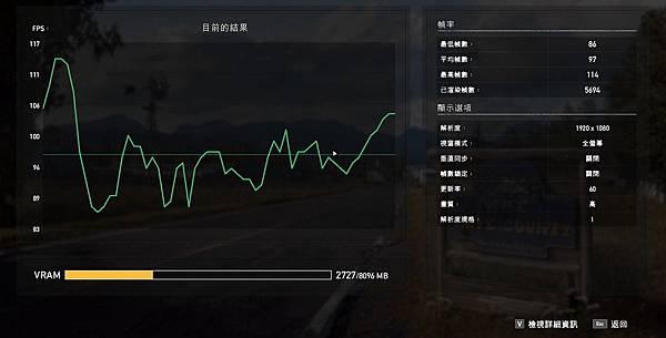 FarCry5 2018-06-19 23-20-12-52.jpg