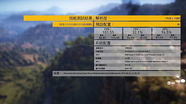 Tom Clancy%5Cs Ghost Recon® Wildlands2018-8-4-17-9-28.jpg