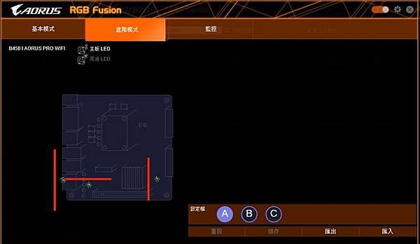 RGB-Fusion-02.jpg