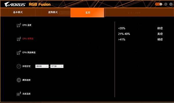 RGB-Fusion-03.jpg