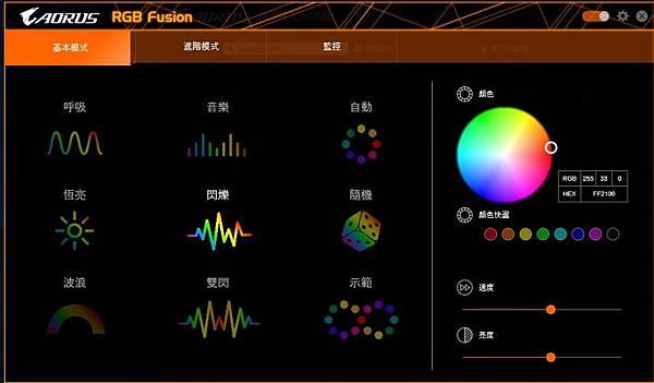 RGB-Fusion-01.jpg