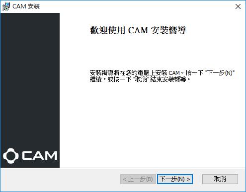 CAM 001.png