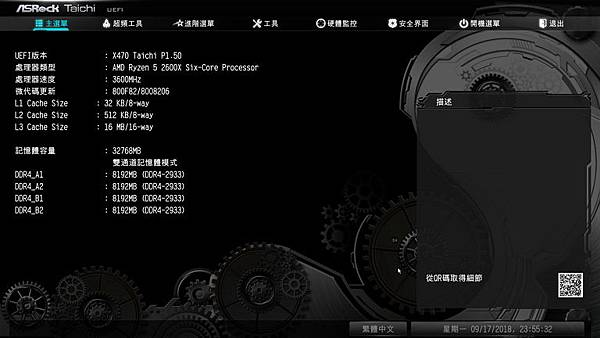 BIOS 001.jpg