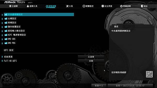 BIOS 003.jpg