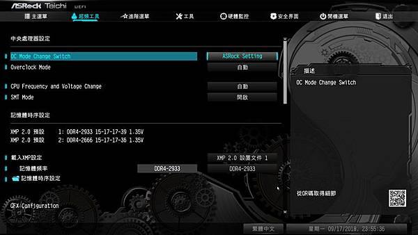 開箱] 新風格元素整合,華擎AMD X470 Taichi太極@ vostro 的部落格,開箱